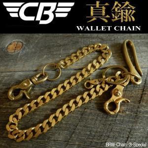 ウォレットチェーン 喜平 真鍮製 ブラス WALLET CHAIN クロス&トライバル刻印入りレバーナスカン BRW-Chain-3Special|coolbikers
