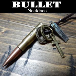 ネックレス necklace 弾丸 クロス プレート BULLET ミリタリー 革紐 サイズ調整可能|coolbikers