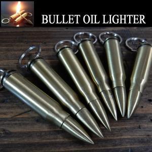 ビュレット 弾丸 オイルライター permanent Match ミリタリー BULLET OIL LIGHTER キーホルダー|coolbikers