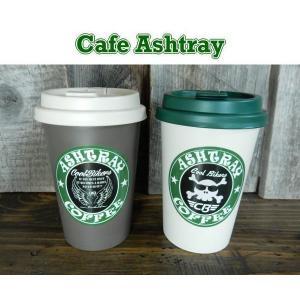2個セット Cafe Ash カフェアッシュ 灰皿 アシュトレイ Ashtray 車用 ドリンクホルダー型 モカブラウン/ラテホワイト IQOS(アイコス)にも|coolbikers