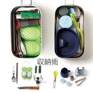 飯盒 メスティン ハンゴウ クッカー バーべキュー キャンプ用品 万能 調理器具ドイツ弁当箱 料理 coolbikers 04