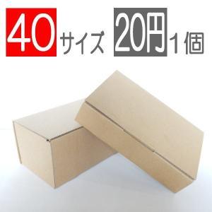 商品名:小型ダンボール Aタイプ:内寸法(mm)175×105×35(3辺外寸合計34cm) Bタイ...