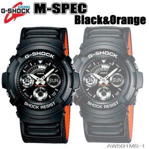 CASIO G-SHOCK 腕時計 カシオ アナデジモデル BLACK&ORANGE AW591MS-1|coolbikers