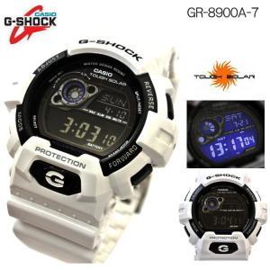 G-SHOCK ジーショック g-shock カシオ CASIO 腕時計 GR-8900A-7|coolbikers