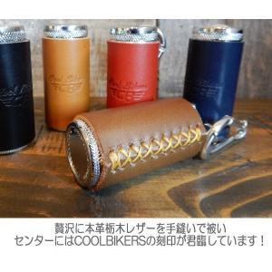 筒型携帯灰皿 COOLBIKERS クールバイカーズ 栃木レザー 刻印 キーホルダー 軽量/頑丈アルミ製 IQOS(アイコス)にも coolbikers 02