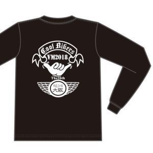【Tシャツ】長袖 COOLBIKERS クールバイカーズ オリジナル VIBES バイブズ 大阪 夢洲 記念 26TH Shaka シャカ|coolbikers