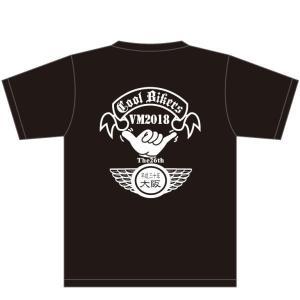 【Tシャツ】半袖 COOLBIKERS クールバイカーズ オリジナル VIBES バイブズ 大阪 夢洲 記念 26TH Shaka シャカ|coolbikers