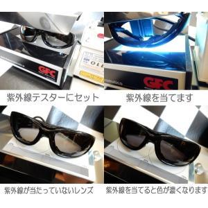 【令和/新年号記念】調光偏光サングラス 色が変わる Polarized ゴーグル COOLBIKERS 2WAY クールバイカーズ CB1-888 (CB2-777) スペシャル coolbikers 04