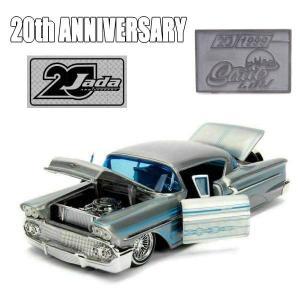 JADA TOYS ジェイダトイズ 1/24 1958 Chevy Impala Hardtop JADA 20周年記念シリーズ シェビー インパラ|coolbikers