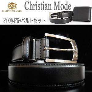 クリスチャンモード CHRISTIAN MODE CM9054 ギフトBOX 折り財布+ベルトセット|coolbikers