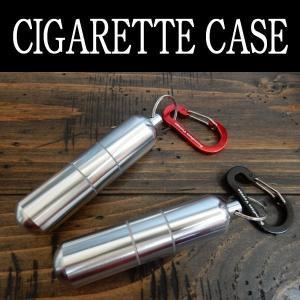 筒型携帯灰皿 シガレットケース 煙草入れ ピルケース マッチ タバコケース キーホルダー 軽量/頑丈アルミ製|coolbikers