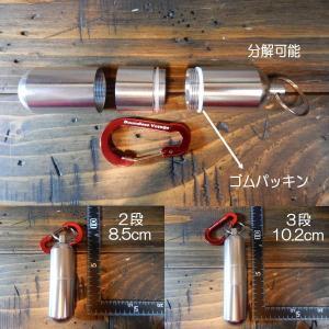 筒型携帯灰皿 シガレットケース 煙草入れ ピルケース マッチ タバコケース キーホルダー 軽量/頑丈アルミ製|coolbikers|04