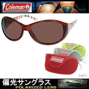 【選べる3種 ソフトケース付】レディース Coleman コールマン 偏光サングラス スモーク ドライブ ストライプ柄 おしゃれ Coleman CLA07-2 coolbikers
