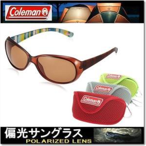 【選べる3種 ソフトケース付】レディース Coleman コールマン 偏光サングラス ブラウン ドライブ ストライプ柄 おしゃれ Coleman CLA01-2 coolbikers
