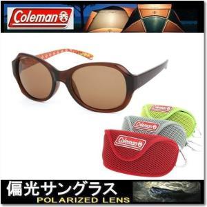 【選べる3種 ソフトケース付】レディース Coleman コールマン 偏光サングラス ブラウン ドライブ フェスウェーブ柄 おしゃれ Coleman CLA02-2 coolbikers
