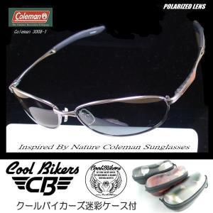 【選べる3種ケース付】Coleman コールマン 偏光サングラス Co3008-1 +クールバイカーズ迷彩ケース付 非売品ステッカープレゼント! coolbikers