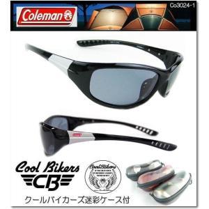 【クールバイカーズ迷彩ケース付】偏光サングラス Coleman コールマン アウトドア サングラス Co3024-1 coolbikers
