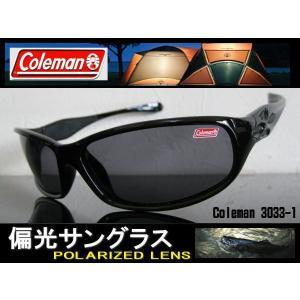 偏光サングラス Coleman コールマン アウトドア サングラス Co3033-1|coolbikers