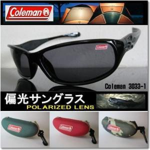 【選べる3種ケース付】偏光サングラス Coleman コールマン アウトドア サングラス Co303...