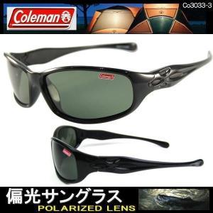 偏光サングラス Coleman コールマン アウトドア サングラス Co3033-3 coolbikers