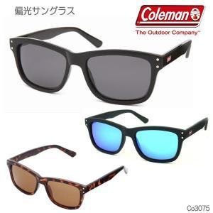 【3カラー】偏光サングラス Coleman コールマン アウトドア ウェイファーラー サングラス Co3075 coolbikers