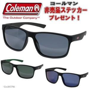 【3カラー】偏光サングラス Coleman コールマン アウトドア ウェイファーラー サングラス Co3076|coolbikers