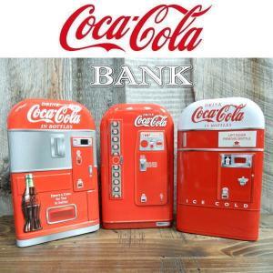 【ワケアリ処分セール実施中!!】コカ・コーラ Coca-Cola ベンディングマシン 自動販売機 ティンコインバンク ブリキの貯金箱|coolbikers