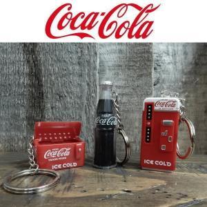コカ・コーラ Coca-Cola COKE キーホルダー Bottle/PJC-KEY09,Vending Machine/PJC-KEY10,Chest Cooler/PJC-KEY11|coolbikers