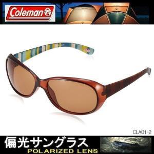 【選べる3種 ソフトケース付】レディース Coleman コールマン 偏光サングラス スモーク Smoke ドライブ ストライプ柄 おしゃれ Coleman CLA01-2 coolbikers