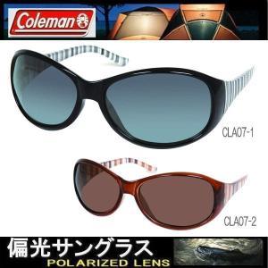 【2色】レディース Coleman コールマン 偏光サングラス スモーク&ブラウン ドライブ ストライプ柄 おしゃれ Coleman CLA07 coolbikers