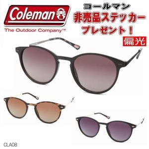【3色】レディース Coleman コールマン 偏光サングラス ボストン 丸メガネ ドライブ ストライプ柄 おしゃれ Coleman CLA08|coolbikers