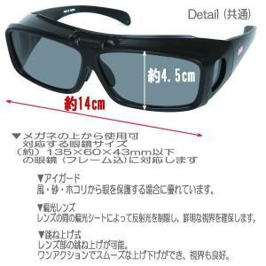 3色 メガネの上から Coleman コールマン オーバーグラス 偏光サングラス 跳ね上げ 非売品ステッカープレゼント COV01|coolbikers|02