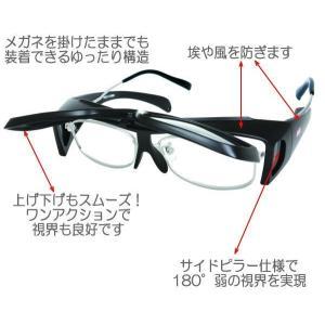 3色 メガネの上から Coleman コールマン オーバーグラス 偏光サングラス 跳ね上げ 非売品ステッカープレゼント COV01|coolbikers|04