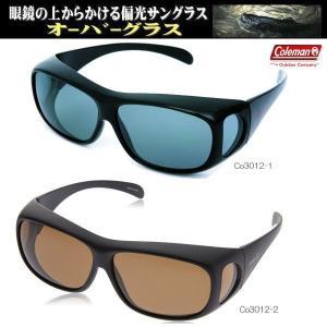 【2色】メガネの上から Coleman コールマン オーバーグラス 偏光サングラス スモーク&ブラウン Coleman3012|coolbikers