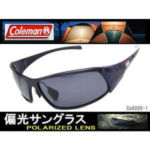 【3色】Colemanケース付 偏光サングラス Coleman コールマン Co5020 coolbikers