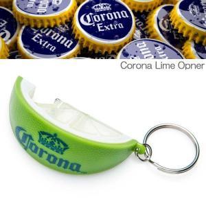 Corona Lime Opner K/H コロナ ライム ボトルオープナー 栓抜き 面白おもしろキーホルダー Bottle Opener coolbikers