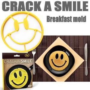 パンケーキ ホットケーキ プレート FRED フレッド ブレックファーストモールド (スマイル) CRACK-A-SMILE|coolbikers