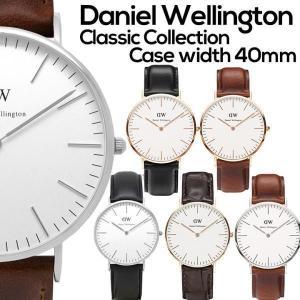 Daniel Wellington ダニエル ウェリントン クラシックシェフィールド 40mm 腕時計 ユニセックス|coolbikers