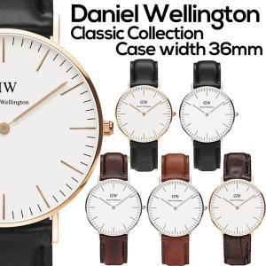 Daniel Wellington ダニエル ウェリントン クラシック 36mm 腕時計 ユニセックス|coolbikers