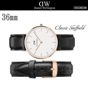 【訳あり】Daniel Wellington ダニエル ウェリントン クラシック 36mm 腕時計 ユニセックス 0508DW|coolbikers