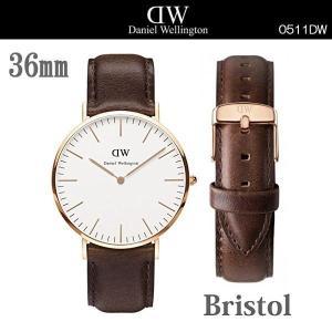 【訳あり】Daniel Wellington ダニエル ウェリントン クラシック 36mm 腕時計 ユニセックス 0511DW|coolbikers