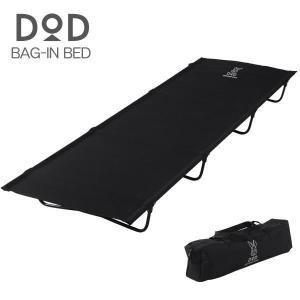 キャンプツーリングに持ち出しやすい ベッドがあればキャンプツーリングがもっと快適に。地面のコンディシ...