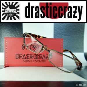 DRASTICCRAZY ドラスティッククレイジー 眼鏡 めがね メガネ 鯖江 Titanium 日本製 G-1X-C2|coolbikers