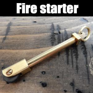 火起こし 真鍮 アウトドア キャンプ サバイバル用 火打石 着火器 ブラス Fire starter...