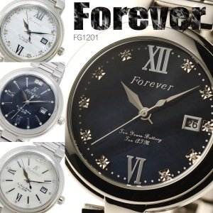FOREVER フォーエバー メンズウォッチ 天然シェル 10年電池 10気圧防水 FG1201|coolbikers