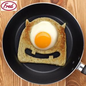 FRED フレッド  目玉焼き ブレッドカッター エッグモンスター EGG MONSTER 食パン カッター coolbikers
