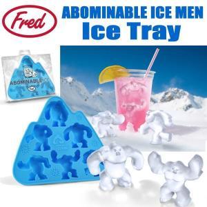 FRED フレッド ICE TRAY Fred アイストレー スノーモンスター ABOMINABLE ICE MEN アイスマン 製氷器 coolbikers