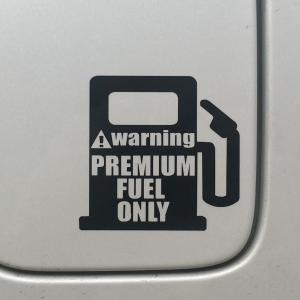 【送料無料】WARNING レギュラー ハイオク 給油口 ステッカー カッティング  UNLEADE...