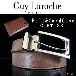 Guylaroche ギラロッシュ 本革ベルト 名刺入れ カードケース ギフトセット GLL001|coolbikers