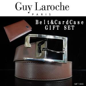 Guylaroche ギラロッシュ 本革ベルト 名刺入れ カードケース ギフトセット GLL003|coolbikers